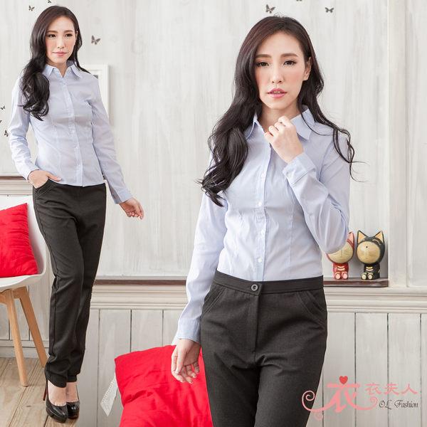 *衣衣夫人OL服飾店*【A33911】線條長袖襯衫(紫)44-46吋