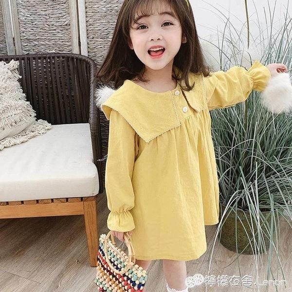 女童洋裝 秋裝女童學院風洋裝2小女孩韓版公主裙兒童寶寶洋氣長袖裙子6歲