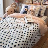 圓舞曲 羊羔絨暖被 內有充棉 溫暖舒適 150cmX195cm (正負5cm) 總重約1.8kg