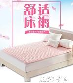 床墊薄款床鋪墊子雙人鋪床被墊褥訂做訂製尺寸防滑x2.0 【新年快樂】YYJ