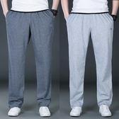 運動褲寬鬆大碼休閒長褲-4色