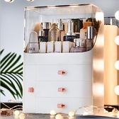 整理置物架子化妝品收納盒桌面梳妝臺化妝刷口紅【聚寶屋】