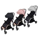 [贈蚊帳或雨罩二選一]hyBrid premium ezyfoldⅡ 嬰兒推車|手推車(3色可選)登機車