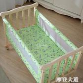萌寶樂實木嬰兒床 環保無漆新生兒寶寶床 搖籃床可拼接大床QM『摩登大道』