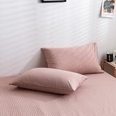1對裝純棉枕套純色良品格子全棉水洗棉枕頭套兩只簡約【白嶼家居】