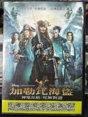 挖寶二手片-P17-070-正版VCD-其他【長毛象國度】-Discovery自然類(直購價)