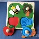 0-1-2-3歲寶寶益智拼圖木質大號手抓板兒童早教動物拼板8個月以上 小時光生活館