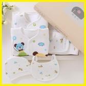 全館83折純棉新生兒禮盒初生嬰兒衣服套裝秋冬0-3個月6夏季剛出生寶寶用品