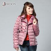 Jordon 羽絨外套 女 玫色