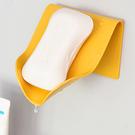 【BlueCat】滑水道造型無痕貼瀝水肥皂盒 香皂盒