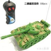遙控車二通遙控坦克電動遙控車兒童遙控玩具車仿真坦克車玩具禮品DC318【VIKI菈菈】