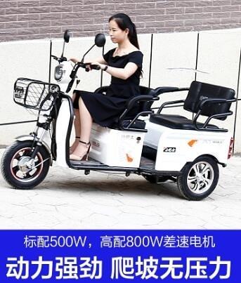 電動車 電動三輪車成人新款代步車家用小型帶棚老人電瓶車接送孩子 LX 美物 交換禮物