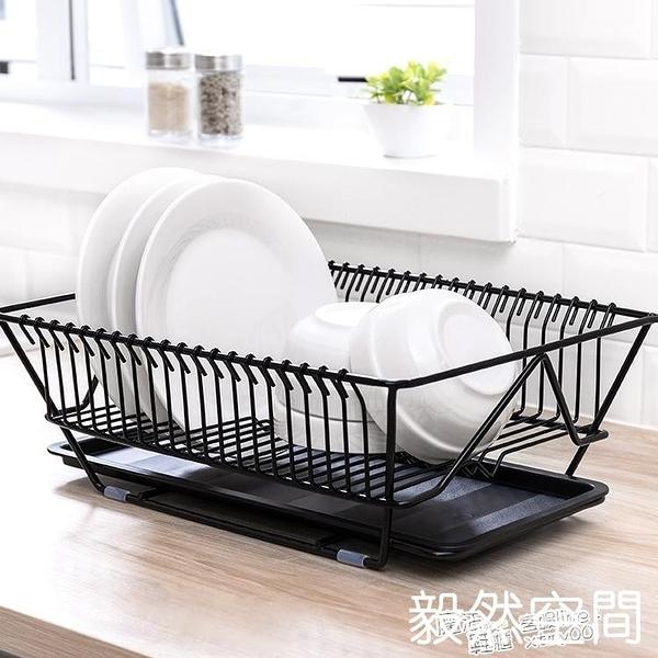 納川廚房碗筷餐具瀝水架水果蔬菜收納籃盤碗碟置物架子晾碗滴水架 ATF 快速
