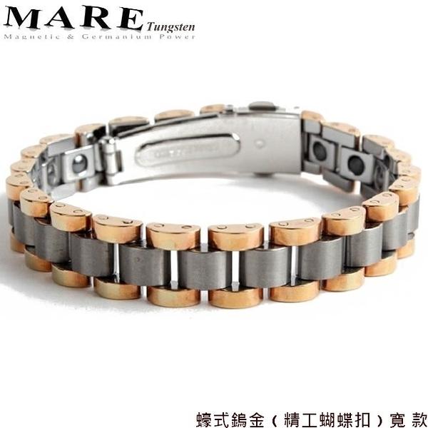【MARE-鎢鋼】系列:蠔式鎢金(精工 蝴蝶扣)寬 款