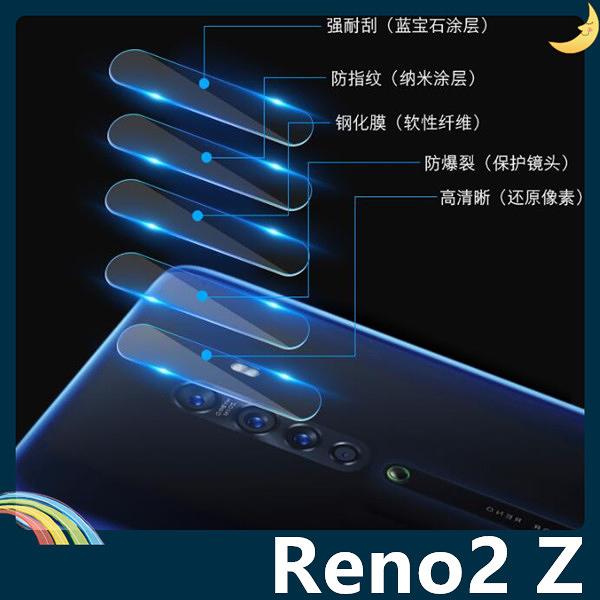 OPPO Reno2 Z 鏡頭鋼化玻璃膜 螢幕保護貼 9H硬度 0.2mm厚度 靜電吸附 高清HD 防爆防刮 歐珀