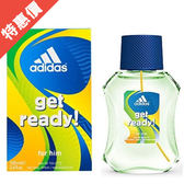 Adidas 愛迪達 Get Ready 預備森巴 男性淡香水 100ml (34425)【娜娜香水美妝】