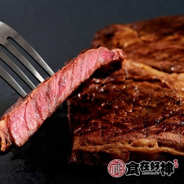 【食在好神】美國巨無霸沙朗牛排16oz