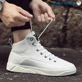 男士高筒鞋運動韓版休閒板鞋【洛麗的雜貨鋪】