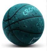籃球 成人兒童室外耐磨水泥地7號比賽訓練球街球