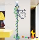壁貼【橘果設計】街燈 含兩張壁貼 靜音壁...