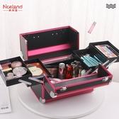 化妝收納包 NiceLand化妝箱手提大容量化妝品收納盒美甲美睫紋繡工具箱家用 快速出貨