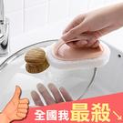 帶手柄去污清潔刷 浴缸刷 浴室 瓷磚刷 廚房 去污刷 洗鍋 海綿擦【N228】米菈生活館