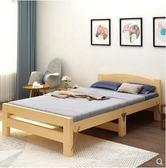 折疊床 折疊床單人床家用成人經濟型1.2米小床午睡床雙人實木間易午休床  非凡小鋪 igo