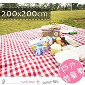戶外便攜加厚野餐墊 防潮墊  200x200