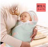 嬰兒裹布 嬰兒抱被新生兒包被薄款純棉紗布抱毯寶寶包巾 珍妮寶貝