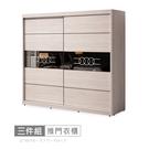 【時尚屋】[RV8]納希7x7尺推門衣櫃RV8-B118-免運費/免組裝/衣櫃