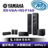 【麥士音響】YAMAHA 台灣山葉 RX-V6A + NS-F160 | 5.1 聲道 家庭劇院 組合 | 貝多芬系列