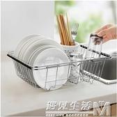 廚房不銹鋼水槽瀝水籃家用碗筷收納架可伸縮置物架水池儲物瀝水架 遇見生活