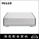 【海恩數位】日本 Melco S100 音樂專用網路交換器 貫通網路傳輸的瓶頸