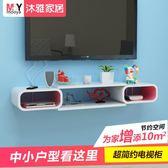 簡易電視柜高款小戶型經濟型現代簡約壁掛式電視機柜組合墻掛臥室 免運直出 交換禮物