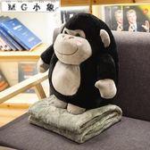 玩偶 卡通大猩猩抱枕被子兩用玩偶 50cm