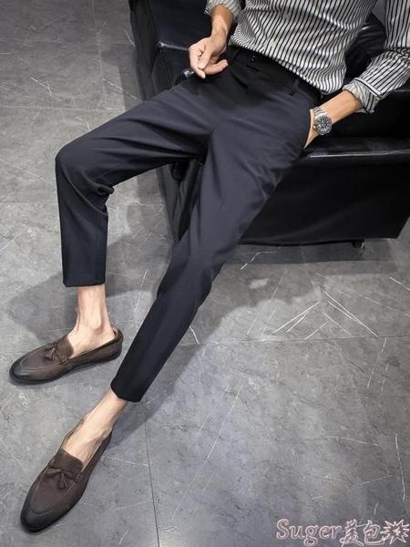 西裝褲 西裝褲子男韓版潮流男裝西服男士修身九分褲百搭雅痞直筒長褲  新品