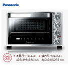 Panasonic國際牌 32L雙溫控/...