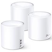 【限時至0808】 TP-Link Deco X20 WiFi 6 Mesh 無線路由器 (三入裝)