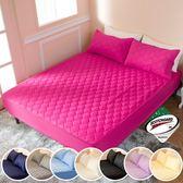 ↘ 特大床包+枕套2件 ↘ MIT台灣精製  透氣防潑水技術處理床包式保潔墊(側邊加高35CM)(桃紅)