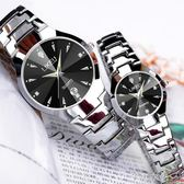 韓版簡約時尚手錶女士學生手錶男士女錶情侶防水超薄男錶石英腕錶 芊惠衣屋