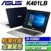 【ASUS華碩】【再送好康禮】ASUS K401LB-0031A5200U  ◢14吋輕薄獨顯筆電 ◣
