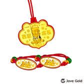 Disney迪士尼系列金飾 三件式黃金彌月禮盒-如意維尼款 0.2錢x2