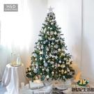圣誕樹家用圣誕節裝飾用品酒店商場門店場景布置【創世紀生活館】