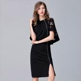 中大尺碼洋裝 蝙蝠披肩無袖拉鍊開衫連身裙 L-5XL #yz11560 ❤卡樂store❤