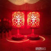 小夜燈 臥室床頭小夜燈紅色雙喜結婚慶小檯燈現代簡約新婚房交換禮物裝飾檯燈 榮耀3c