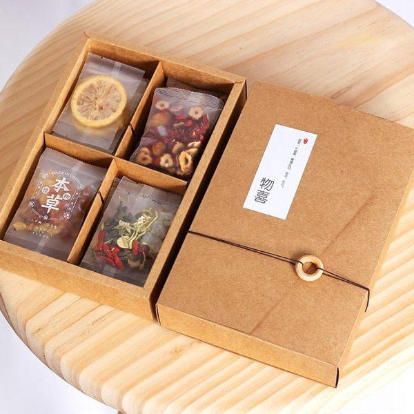 創意簡約水果花茶紙盒長方形茶葉牛皮紙空禮盒 萬客居