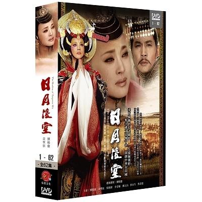 日月凌空 DVD ( 劉曉慶/黃聖依/馬曉偉/李宗翰/焦恩俊 )