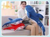 【60公分】仿真鯊魚娃娃 大白鯊抱枕 玩偶 聖誕節交換禮物 海洋世界 婚禮小物 生日禮物 婚禮布置