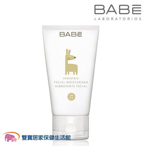 西班牙 BABE 貝貝Lab Laboratorios 臉部滋潤霜 50ml