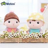 快速出貨八折促銷-Metoo/咪兔 錄音糖豆寶寶陪睡安撫布娃娃會說話毛絨玩具兒童禮物 免運